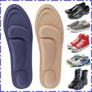 21151229 1965127700399833 5925140948334671356 n 180x180 - แผ่นรองเท้าเพื่อสุขภาพ แผ่นรองเท้าแก้เจ็บเท้า