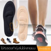25289229 2009214485991154 1293870094228118913 n 180x180 - แผ่นรองเท้าเพื่อสุขภาพ แผ่นรองเท้าแก้เจ็บเท้า
