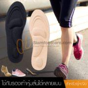 25395987 2009214489324487 9067096608092246254 n 180x180 - แผ่นรองเท้าเพื่อสุขภาพ แผ่นรองเท้าแก้เจ็บเท้า